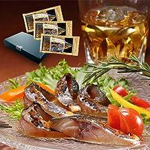 ディメール 鯖の冷燻 金撰 3枚セット 農林水産大臣賞受賞2冠達成 しっとり生ハム食感のサバ燻製