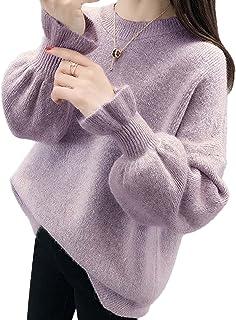[ニューネ] ふんわり 袖 ニット フリル かわいい 暖かい セーター 上品 ニットセーター レディース S~L