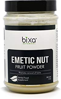 Emetic Nut Powder (Randia dumetorum), Promotes Removal of toxins by Bixa Botanical - 7 Oz (200g)