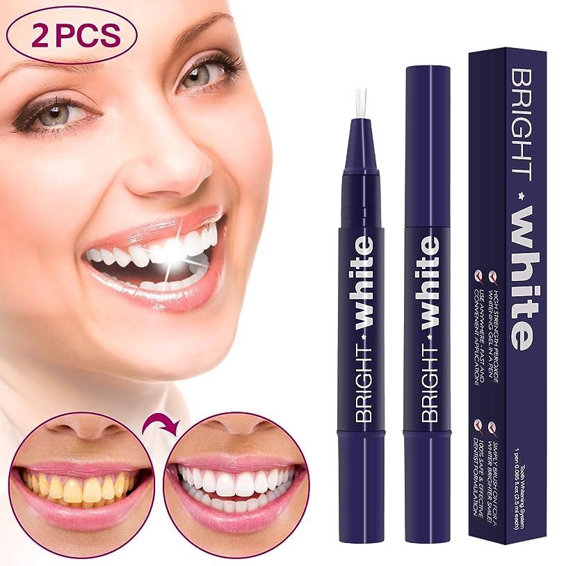 スペルテロオーチャードOdette 2019 歯のホワイトニング 美白歯ゲル 歯 ホワイトニングペン ホワイトニングペン 歯ブラシ 輝く笑顔 口臭防止 歯周病防止 2本 (2pcs)