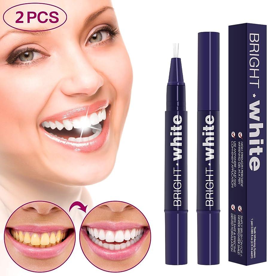 保有者ぼろ事前Odette 2019 歯のホワイトニング 美白歯ゲル 歯 ホワイトニングペン ホワイトニングペン 歯ブラシ 輝く笑顔 口臭防止 歯周病防止 2本 (2pcs)