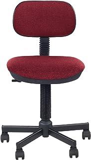 BAMBO- Chaise DE Bureau Enfant Ergonomique, Hauteur du SIÈGE 42 cm-56 cm. Hauteur Dossier RÉGLABLE/PIVOTANT A 360°. Prix D...