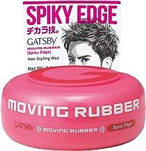 GATSBY Moving Rubber Spiky Edge Hair Wax, English Version, 80g/2.8oz