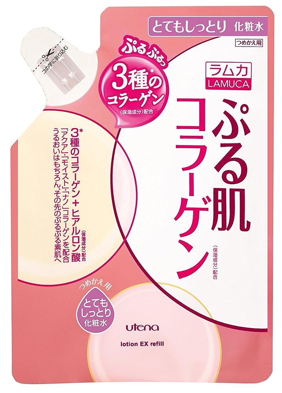 養う増幅所有者【ウテナ】ラムカ ぷる肌化粧水 とてもしっとり つめかえ用 180ml ×3個セット