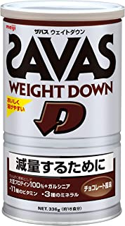 ザバス ウェイトダウン チョコレート 【16食分】 336g