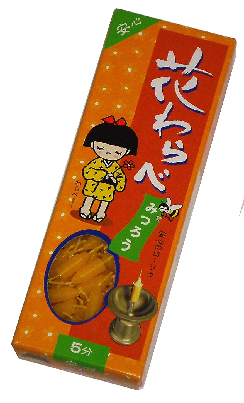 受粉者魅惑的な過剰佐藤油脂のローソク 花わらべ みつろう 約200本 5分