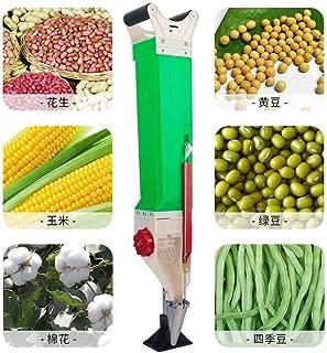 RongMu Walk-Behind Broadcast Spreader Garden Seeder Salt Spreader Planter Handle Long Hand-Held Gardening Help Tool
