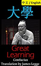 Best the great learning confucius translation Reviews
