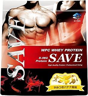 SAVE プロテイン やみつきバナナ風味 5kg 美味しいWPC ホエイプロテイン 乳酸菌・バイオペリン・エンザミン酵素配合