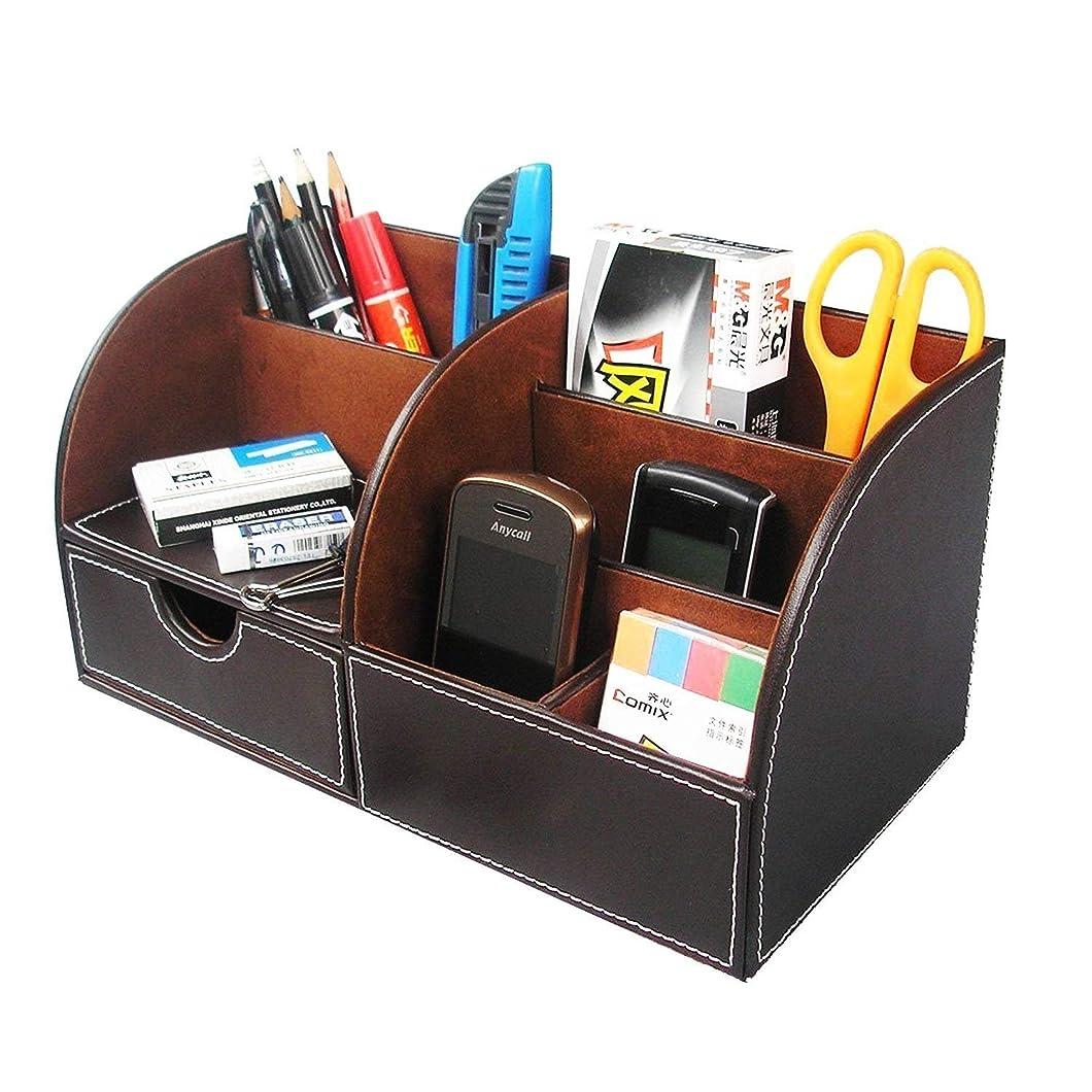 ダムシェーバーモザイクペンオーガナイザーPUレザーデスクペン鉛筆ホルダーステーショナリー収納ボックス名刺/携帯電話/リモコンホルダーデスクトップアクセサリーブラウン