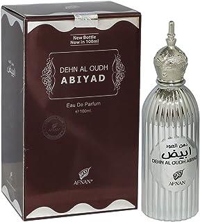 Dehn Al Oudh Abiyad by Afnan Perfumes for Unisex Eau de Parfum 50ml