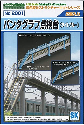 N gauge 2801 pre-stained pantograph inspection board (lumière bleu) (2 voitures case) (japan import)
