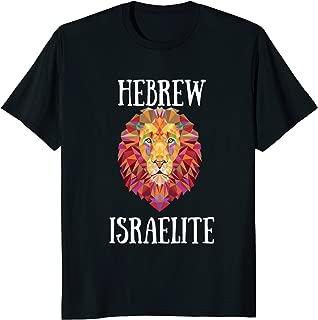 Hebrew/Jewish Israelite Lion of Judah Gift T-shirt