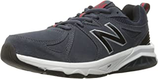 Best new balance 857v2 suede Reviews