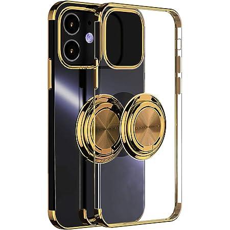 Iphone 12 Pro Max Hülle Silikon Tpu Slim Case Mit 360 Elektronik