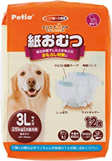 ペティオ (Petio) ずっとね 紙おむつ 大型犬用 3L