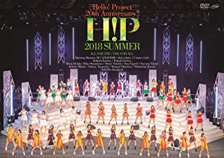 Hello!  Project 20th Anniversary! !  Hello!  Project 2018 SUMMER~ALL FOR ONE~、~ONE FOR ALL~[DVD]