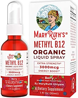 (Extra Strength-60 Day) Organic Vitamin B12 (Methyl) Liquid Sublingual Spray by MaryRuth`s Energy Boost - Sugar Free - Non GMO Vegan - Gluten Free - Paleo - Bariatric, Celiac Glass Bottle 1oz-3000 mcg