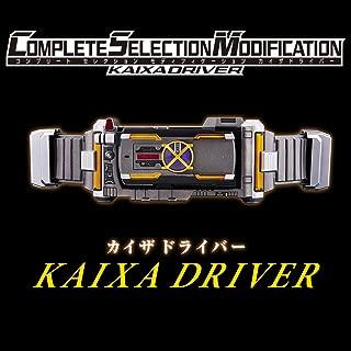 COMPLETE SELECTION MODIFICATION KAIXADRIVER(CSMカイザドライバー)「仮面ライダー555(ファイズ)」変身ベルト コンプリートセレクション