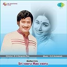 Sri Vaaru Maa Vaaru (Original Motion Picture Soundtrack)