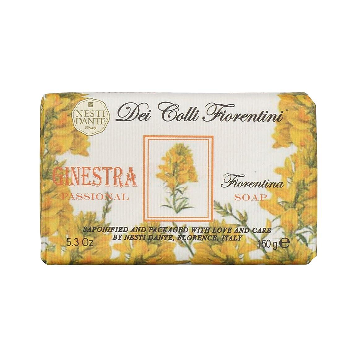 ブロッサムくしゃみ消毒剤Nesti Dante ネスティダンテ フィオレンティーニソープ ブルーム 150g