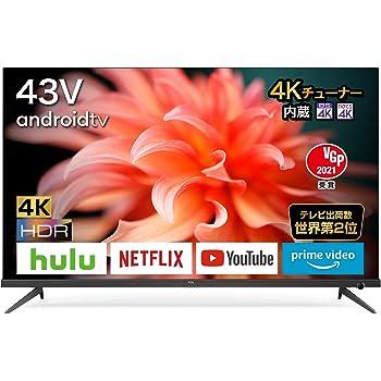 TCL 43V型 4K液晶テレビ 43P815B スマートテレビ(Android TV) ネット動画サービス対応 4Kチューナー内蔵 Dolby Atmos 2020年モデル ブラック