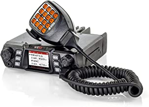 BTECH Mobile UV-50X2 50 Watt Dual Band Base, Mobile Radio: 136-174mhz (VHF) 400-520mhz (UHF) Amateur (Ham)