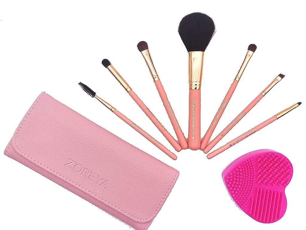 コロニアル腹ファンシー化粧ブラシセット 化粧筆 メイクブラシセット 7本セット+洗濯板 コスメ ブラシ 専用の化粧ポーチ付き、携帯便利、女性への贈り物  (ピンク)