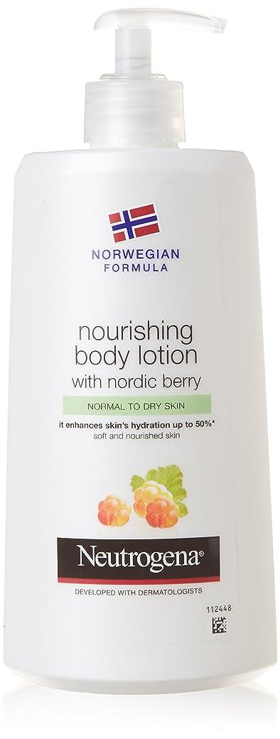 存在する構造常識Neutrogena Norwegian Formula Nourishing Body Lotion with Nordic Berry (400ml) 北欧ベリーとニュートロジーナノルウェー式栄養ボディローション( 400ミリリットル)