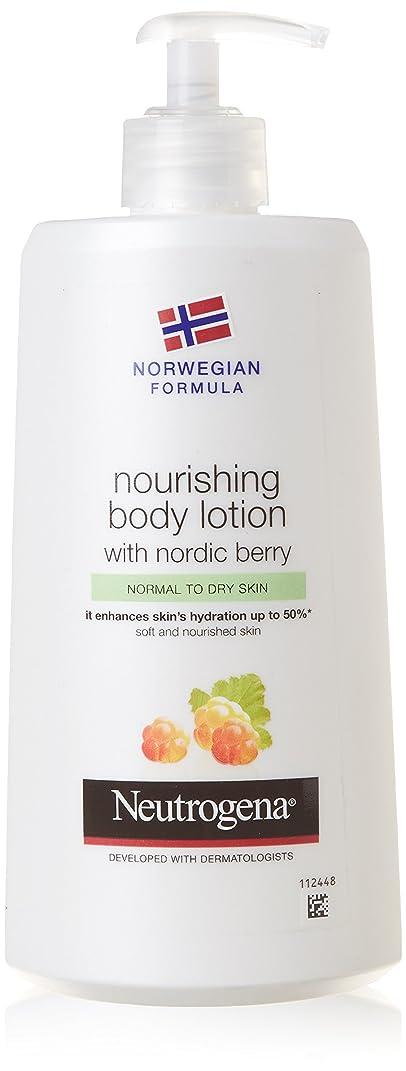 がっかりする湾健康Neutrogena Norwegian Formula Nourishing Body Lotion with Nordic Berry (400ml) 北欧ベリーとニュートロジーナノルウェー式栄養ボディローション( 400ミリリットル)
