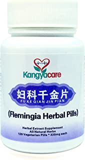 [Kangyacare] Qian Jin Pian - Flemingia Herbal Pills - Chronic Pelvic Pain Relief, Vaginal Odor Relief - Improve Pelvic Inflammation - Promote Women's Health - No Antibiotics - 100% Natural - 126 Ct