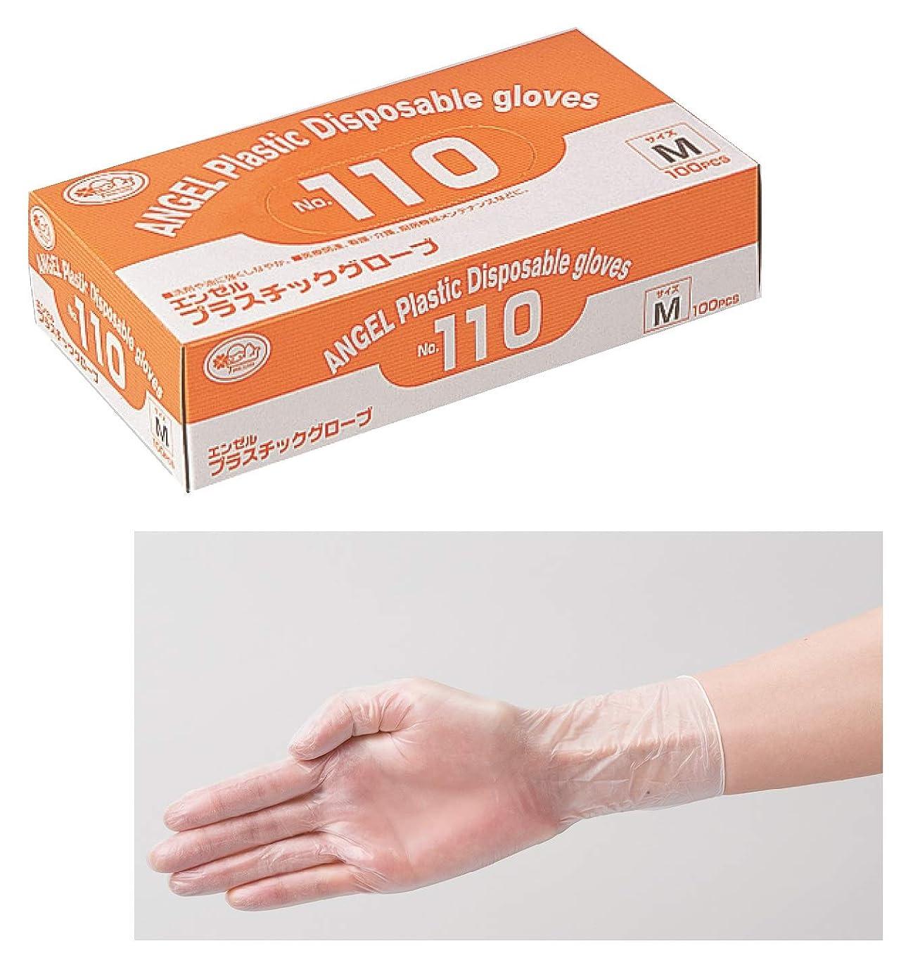 角度メトリック先サンフラワー No.110 プラスチックグローブ 粉付 100枚入り (L)