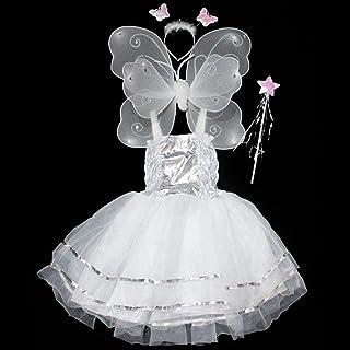 ハロウィン 仮装 衣装 コスプレ コスチューム 子供 キッズ 子ども用 こども 妖精の羽 ウイング アク コスチューム用小物 女の子 天使 コスプレ エンジェル ウィング (ホワイト)