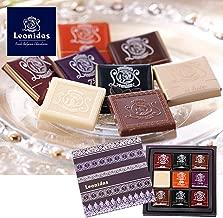 ベルギーお土産 レオニダス ナポリタンアソートチョコレート