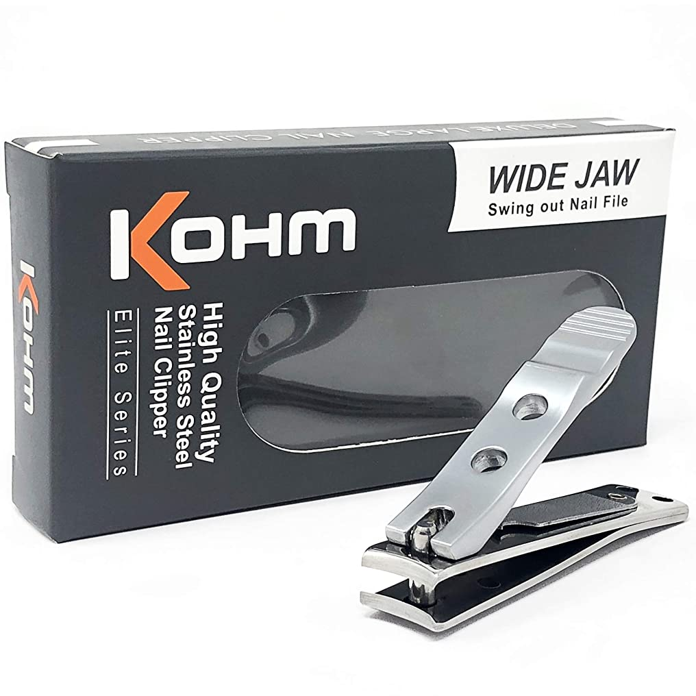 反射権利を与える湿地Kohm WHS-440L厚手の爪のための足のつかみ4mmの広い顎、湾曲した刃、釘のファイル、ヘビーデューティ。
