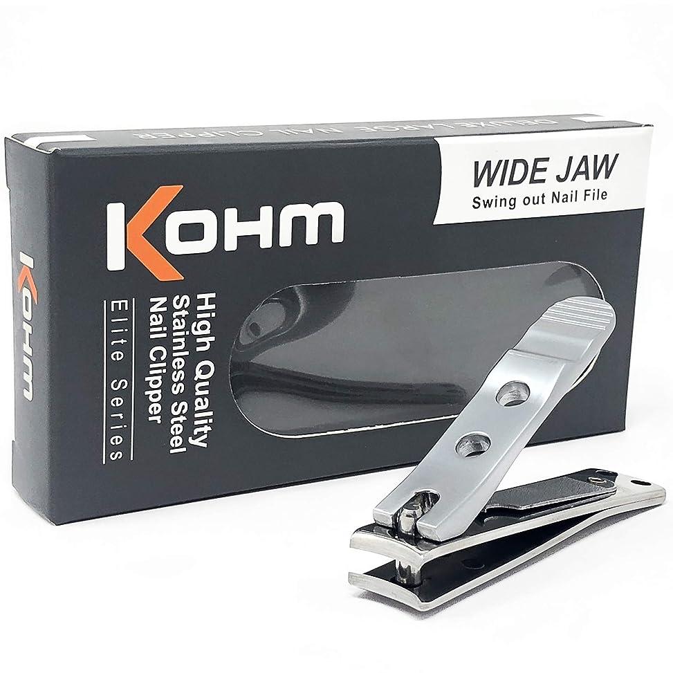 学習思慮のない地域のKohm WHS-440L厚手の爪のための足のつかみ4mmの広い顎、湾曲した刃、釘のファイル、ヘビーデューティ。