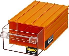 Mano Çekmeceli Kutu, Sarı, K-40