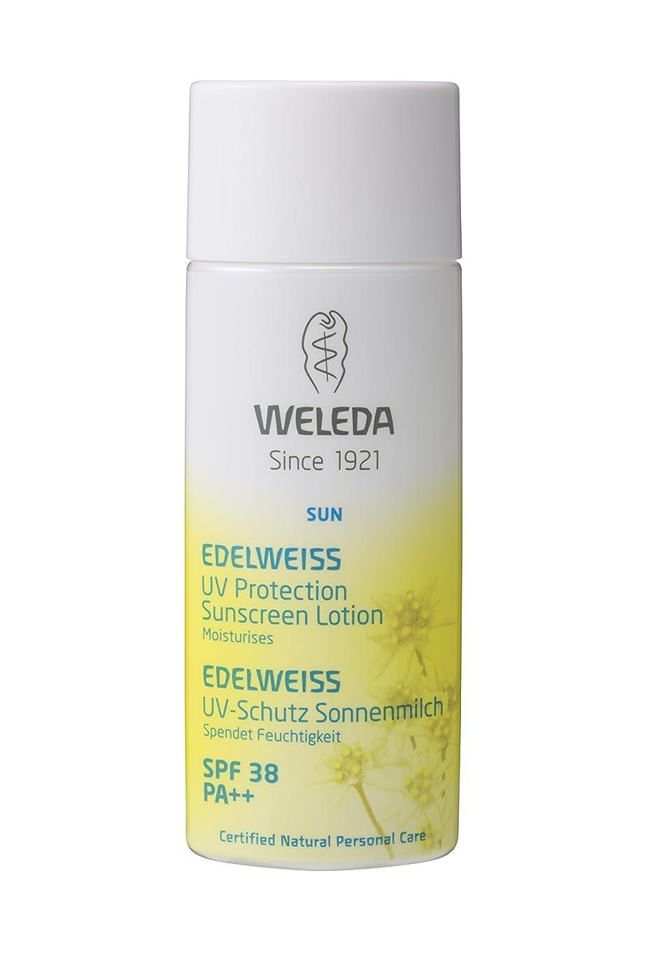 軌道しなければならない冷えるWELEDA(ヴェレダ) エーデルワイスUVプロテクト SPF38 PA++ 90ml