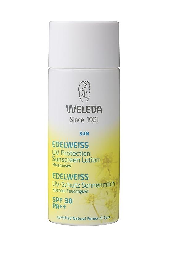 がっかりした容赦ない可動式WELEDA(ヴェレダ) エーデルワイスUVプロテクト SPF38 PA++ 90ml