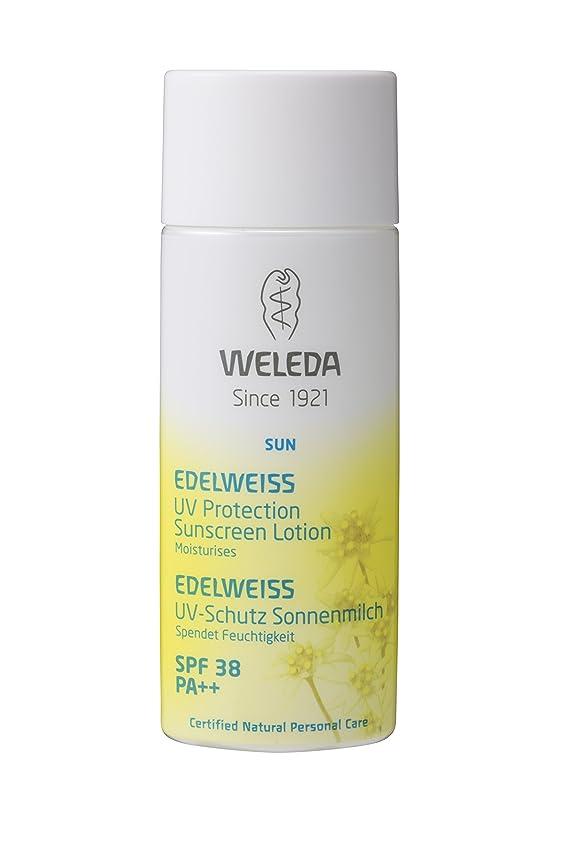 弱点逃すコットンWELEDA(ヴェレダ) エーデルワイスUVプロテクト SPF38 PA++ 90ml