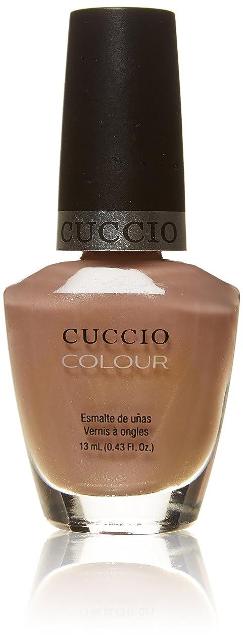 スペイン語シロクマ勇気のあるCuccio Colour Gloss Lacquer - Nude-A-Tude - 0.43oz / 13ml