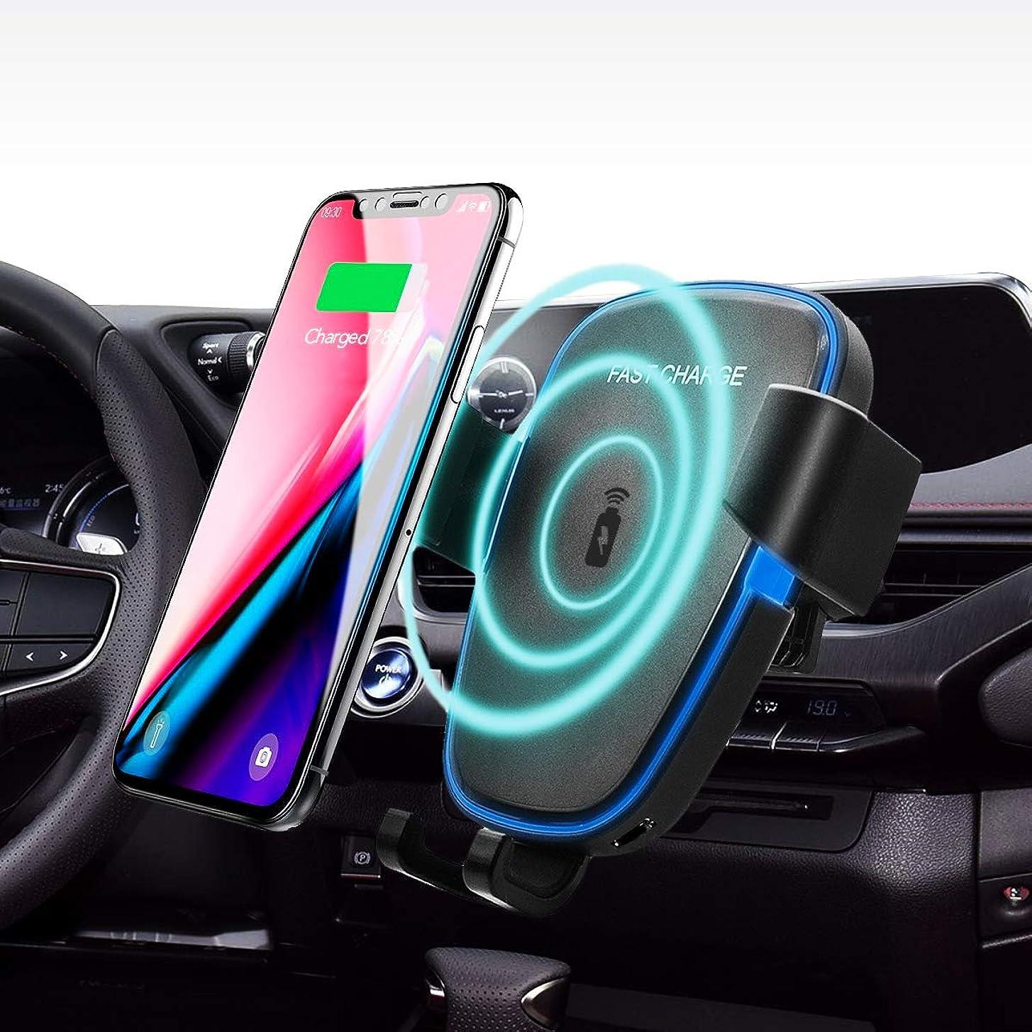 子荷物それに応じて車載qiワイヤレス充電器 車載ホルダー エアコン吹き出し口 360度回転 急速充電 重力原理で自動調節 iPhone X/8/8 Plus/Galaxy S8/S8 Plus/S7/S7 Edge/S6/S6 Edge/Note 8/Note 5/Nexus 5/6 対応(黒)
