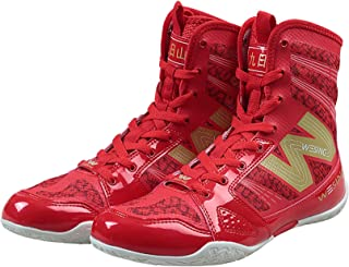 RTY High Top Boxing Shoe