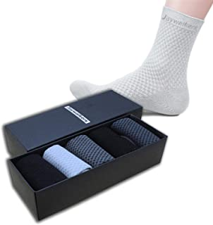 JAYWALKERS™ BAMBOO CREW SOCKS - SUPER SOFT COMFORTABLE SOCKS FOR EVERYONE AND EVERY ACTIVITY - all new range from Jaywalke...