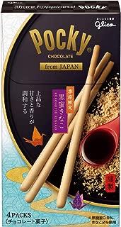 江崎グリコ ポッキー from Japan(黒蜜きなこ) チョコレートお菓子 お土産 4袋 ×6個