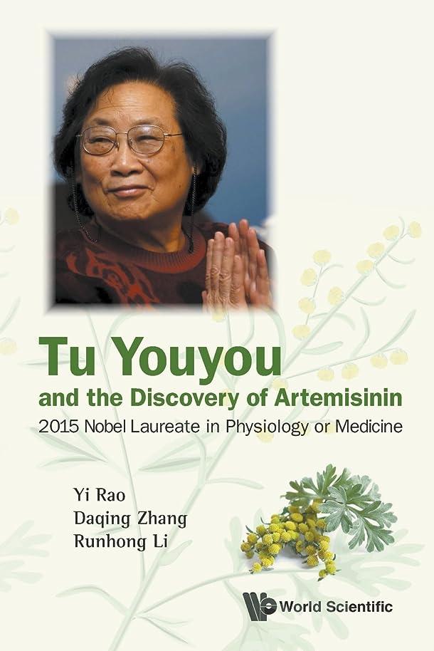 沿ってドックウィンクTu Youyou and the Discovery of Artemisinin: 2015 Nobel Laureate in Physiology or Medicine