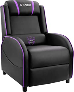 Homall Gaming Recliner Chair Single Living Room Sofa Recliner PU Leather Recliner Seat Home Theater Seating (Purple)