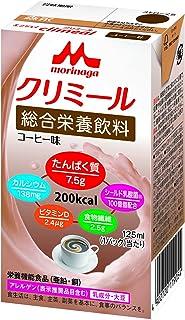 森永 栄養補助飲料 エンジョイクリミール コーヒー味 125ml×24本 高カロリー エネルギー