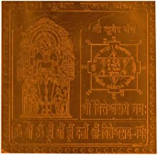 Kuber Pujan Yantra in Thick Copper/Gold Plated/Pure Silver Premium Quality Blessed and Energized (3 Inch X 3 Inch Copper)