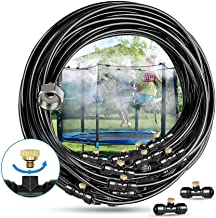 Innoo Tech Misting Cooling System 59FT (18M) Misting Line + 26 Upgrade Brass Mist Nozzles + a Brass Adapter(3/4
